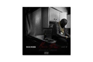 Rick Ross & JAY Z – Movin' Bass (Produced by Timbaland)