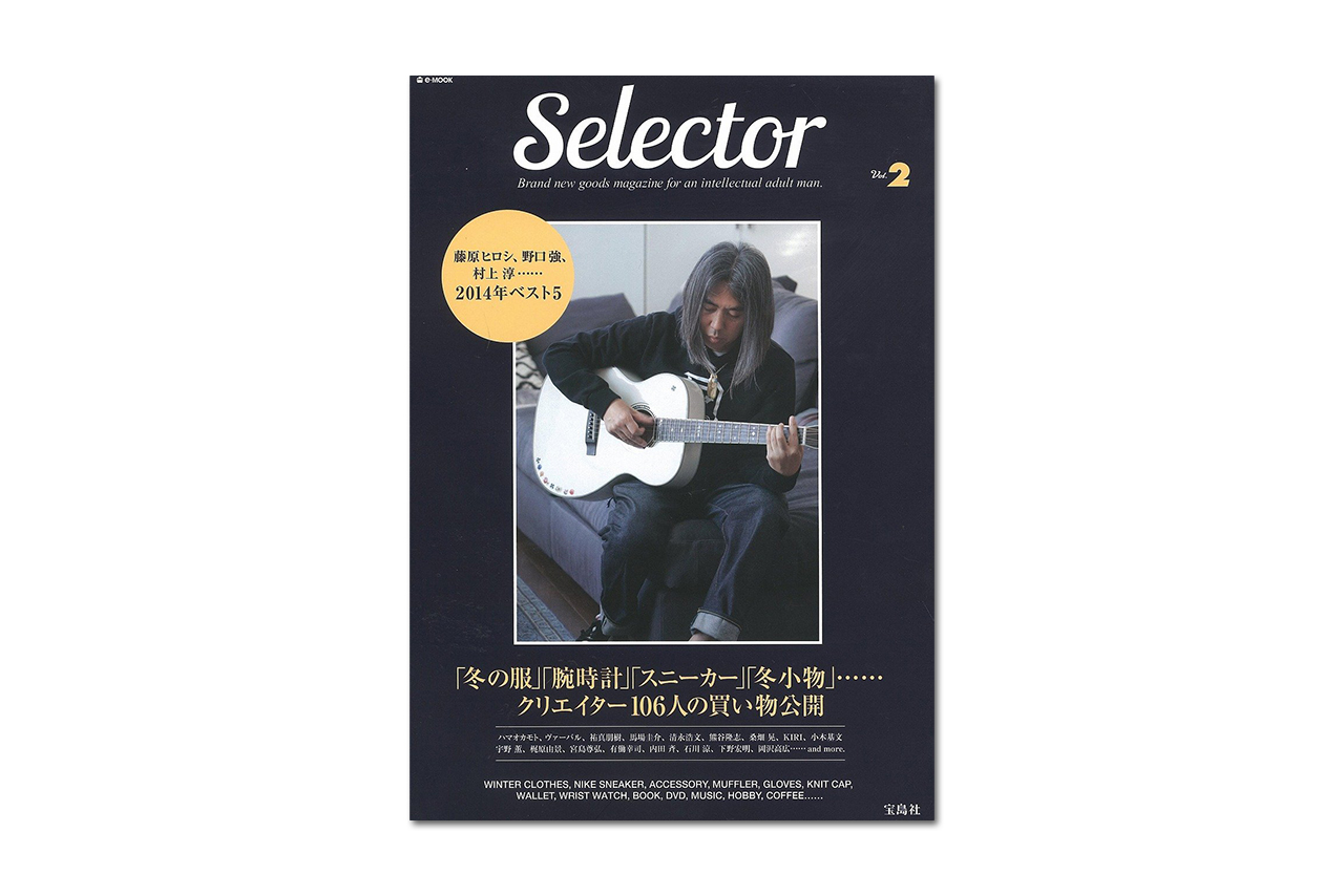 Selector Vol. 2