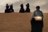 "Skrillex ""Fuck That"" Music Video (Directed by Nabil Elderkin)"