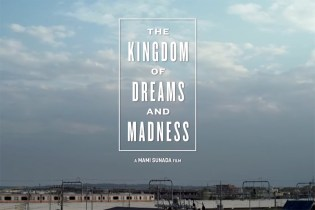 'The Kingdom of Dreams and Madness' Trailer