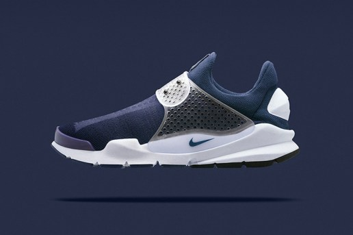 "A First Look at the fragment design x Nike Sock Dart ""Obsidian"""