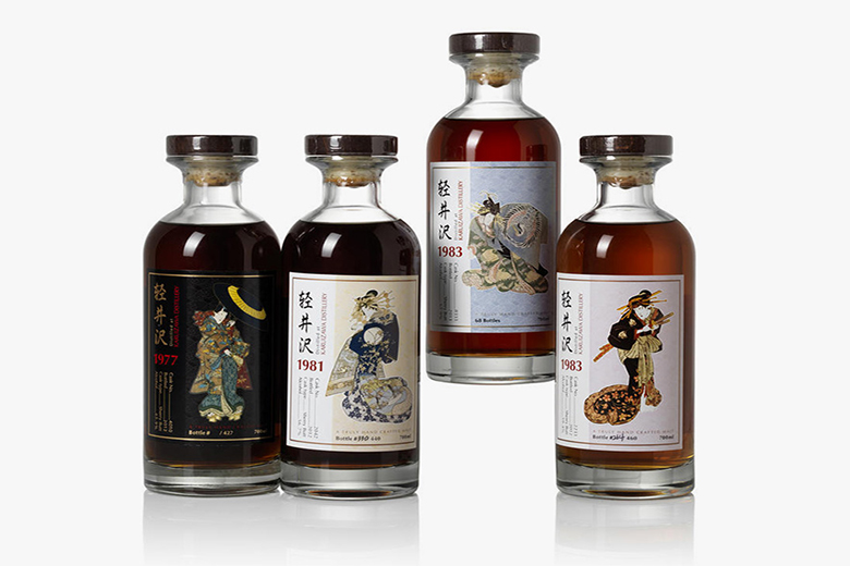 Bonhams to Auction Rare Japanese Whiskey