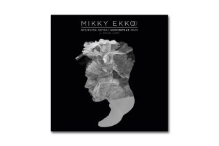 HYPETRAK Premiere: Mikky Ekko – Mourning Doves (Suicideyear Remix featuring Denzel Curry)