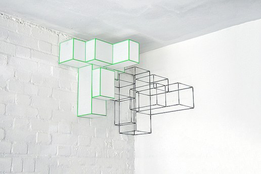 "Marc Trotereau ""The Basura Project"" Wireshade Lamp"