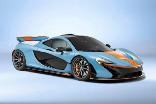 McLaren P1 in Gulf Oil Racing Color Scheme