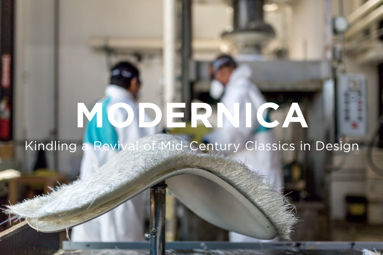 Modernica - Kindling a Revival of Mid-Century Classics in Design