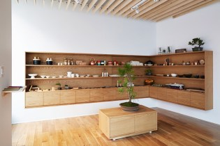 Nalata Nalata Opens Its First Flagship Store in New York