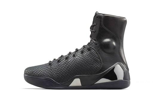 Nike Kobe 9 KRM EXT