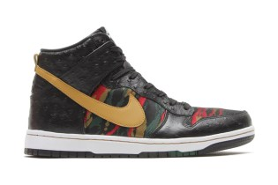 Nike Dunk CMFT PRM QS Black/Flat Gold-Hyper Red-Gorge Green