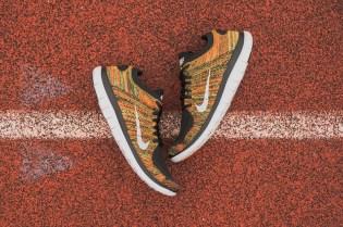 Nike Free 4.0 Flyknit Poison Green/Total Orange