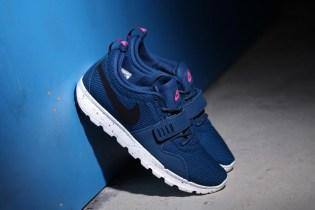 """Nike SB Trainerendor """"Blue Force"""""""