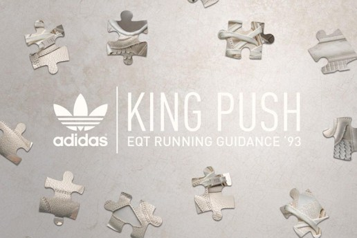 Pusha T x adidas Originals EQT Running Guidance '93 Teaser