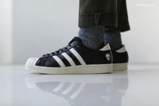 "A Closer Look at the adidas Consortium Superstar 10th Anniversary ""Adi Dassler"""