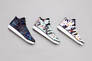 "adidas Originals Veritas Mid ""Print"" Pack"