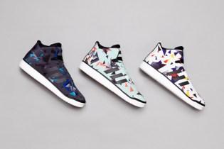 "adidas Originals Veritas Mid ""Print"" Pack"
