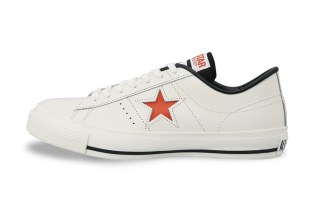 Converse Japan One Star J White/Orange & White/Light Green