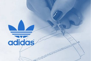 How to Become an Intern at adidas
