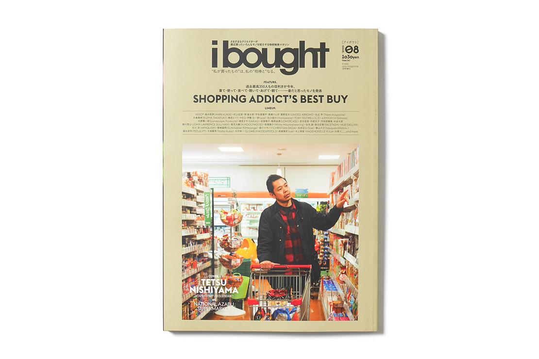 ibought Vol. 08
