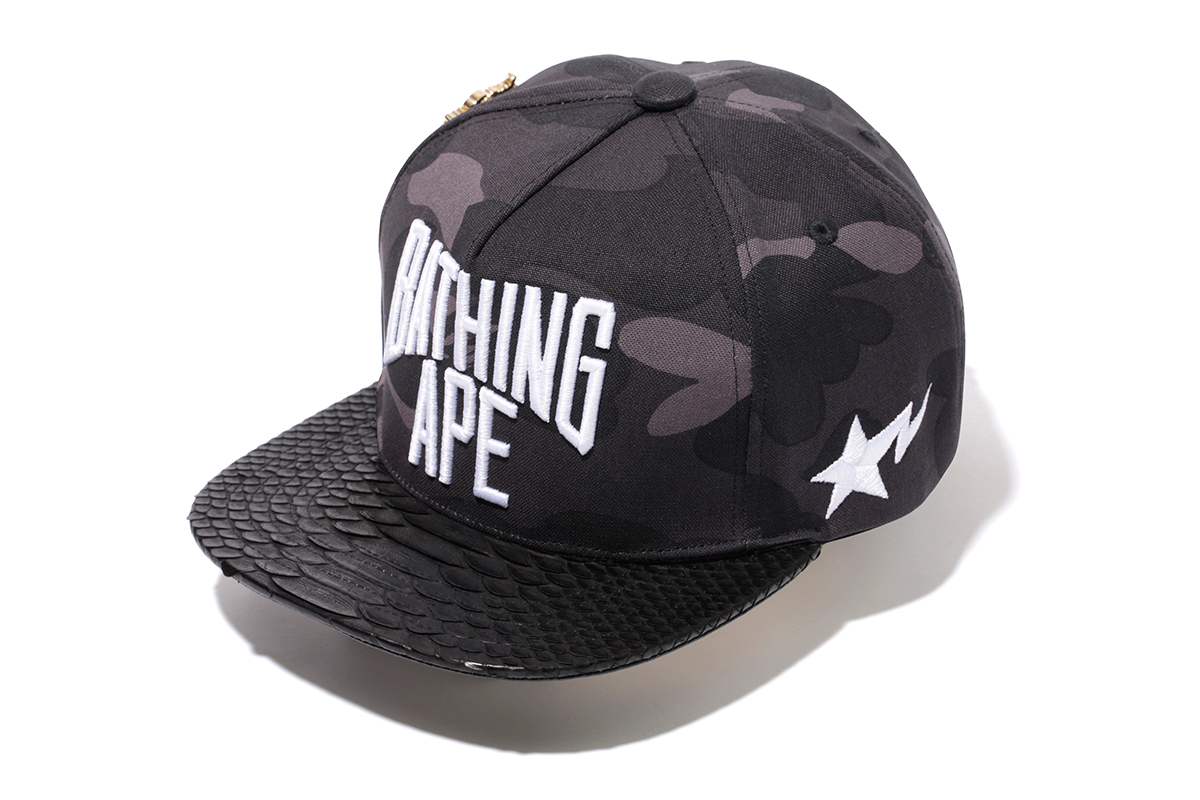 Just Don x RSVP Gallery x A Bathing Ape 1ST CAMO Snapback Collection