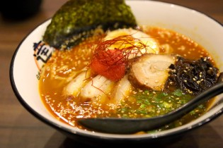 Lucky Peach's Guide to the Regional Ramen of Japan