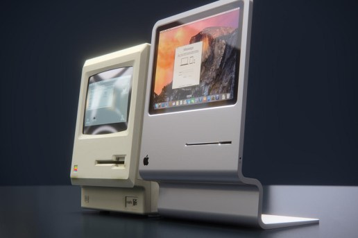Macintosh-Inspired Compact Desktop Computer by Curved/labs