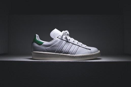 adidas Originals by NIGO Campus 80s White/Green