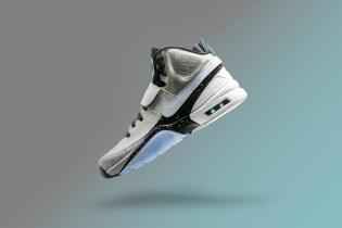 "Nike Air Bo 1 Premium ""Diamond Quest"""