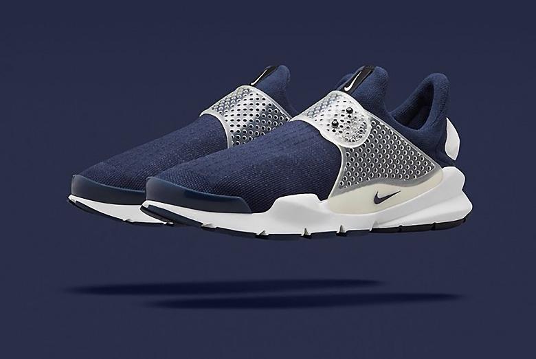 "Nike Announces Release Date for its fragment design Sock Dart ""Obsidian"""