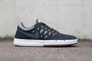 """Nike Free SB """"Dark Grey"""""""