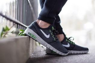 Nike SB Stefan Janoski Max Black/Wolf Grey-Flash Lime