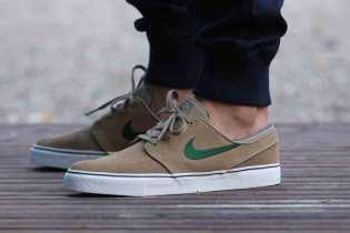 "Nike SB Zoom Stefan Janoski ""Gorge Green"""