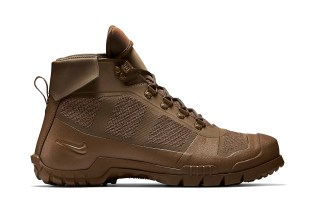 "Nike SFB Mountain ""Military Brown"""