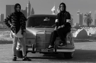 """""""Raw Metropolis"""" Explores How Dubai is Finding its Identity Through Stylistic Expression"""