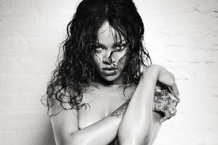 "Rihanna's Unreleased Track ""World Peace"" Surfaces"
