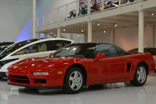 "Take a Tour of Honda's Collection Hall ""The Secret Museum"""