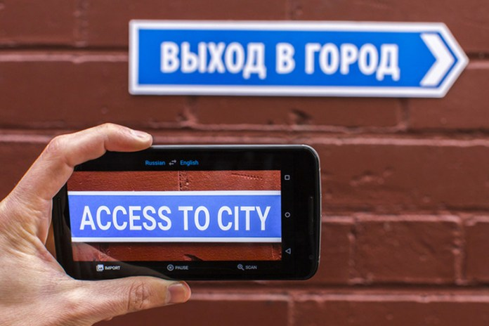 The Latest Version of Google Translate Allows You to Have a Conversation Across Language Barriers