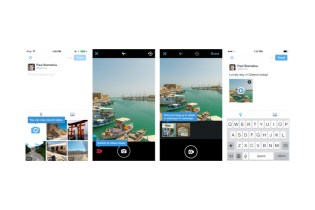 Twitter Launches Group Direct Messages and Mobile Video Camera