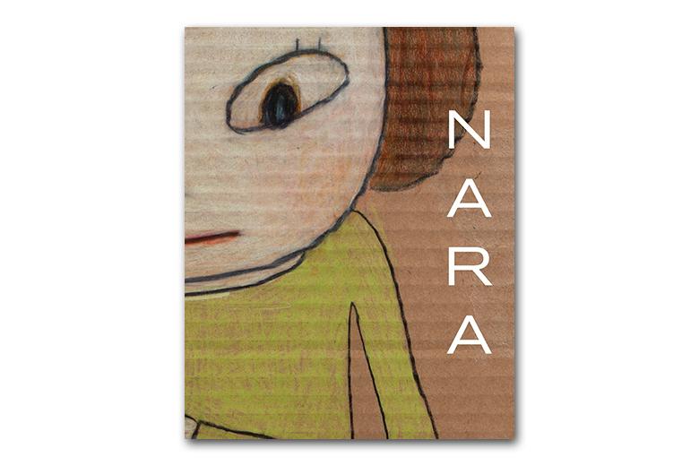 See the Works of Yoshitomo Nara in His New Book 'Drawings: 1984-2013'