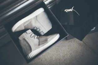A Closer Look at the adidas Yeezy Boost