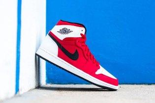 """A Closer Look at the Air Jordan 1 Retro High """"Blake Griffin"""""""