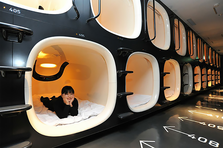 A Look inside a Capsule Hotel in Kyoto