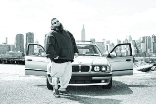 Action Bronson – Big League Chew (Produced by The Alchemist)