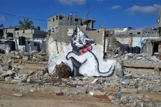 Banksy Launches New Project In Gaza