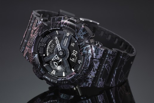 "G-Shock ""Polarized Marble"" Collection"