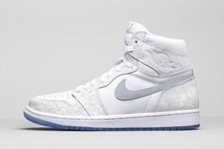 """Jordan Brand 2015 """"Laser"""" Pack"""