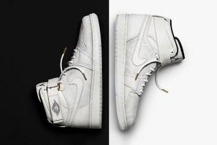 "Just Don x Air Jordan 1 ""BHM"" Charity Auctions"