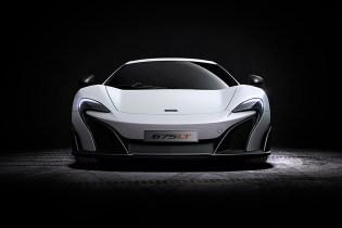 McLaren 675LT Set to Make Debut at the 85th Geneva Motor Show