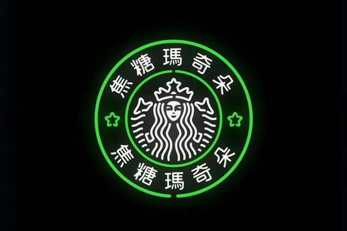 Mehmet Gözetlik Conceptualizes Well-Known Western Logos in Chinese