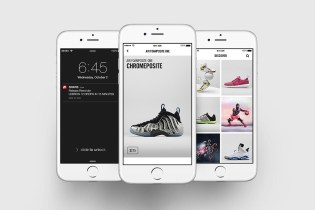 Nike Launches SNKRS Sneaker App
