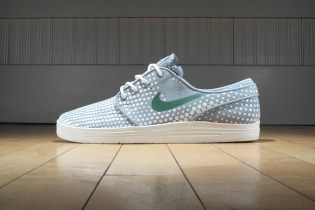 Nike SB Lunar Stefan Janoski Dove Grey/Summit White-Gorge Green